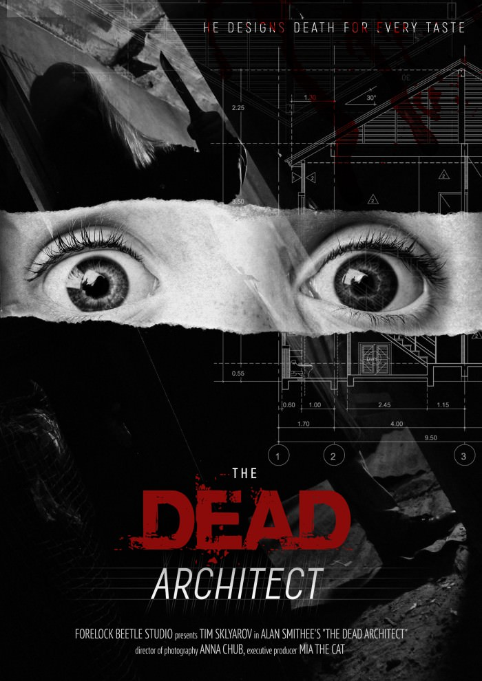 Diy Horror Movie Poster Contest Winners Phlearn